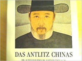 Das Antlitz Chinas: Die autobiographische Selbstdarstellung in der chinesischen Literatur von ihren Anfängen bis heute