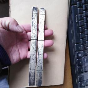 清末【铜镇纸一对】。(本人对铜质不是很懂,像是白铜材质买家自鉴)第2图是与黄铜对比图。