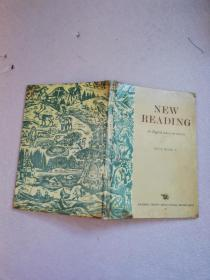 NEW READING An english course for schools BLUE BOOK 3【实物拍图 有破损】