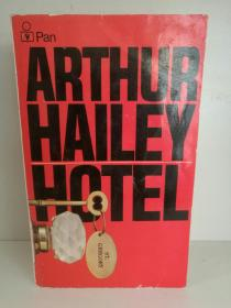 阿瑟·黑利:大饭店 Arthur Hailey: Hotel (Pan Books 1965年版)英文原版书