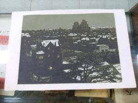 60年代朵云轩木板水印画--上海雪夜