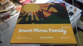 smart phone family 手机之家(精装绘本)   店52