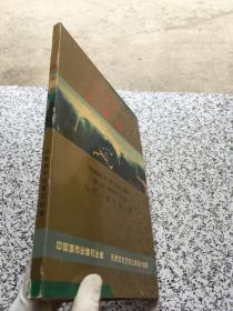 长江三峡全景图 折页装 附光盘