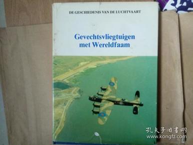 GEVECHTSVLIEGTUIGEN MET WERELDFAAM 外文原版经典飞机画册 8开