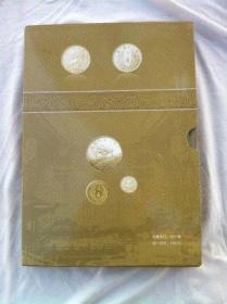 银币收藏 带册子 袁世凯银元 袁大头银元套装