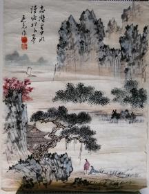 刘廷元《山水》郑文博老师旧藏
