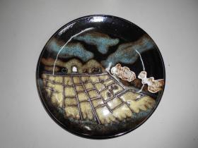 【何俊芳  制,瓷挂盘】直径29厘米,可能是宜兴产的