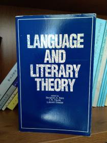 language and literary theory
