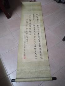 刘昌裔――书法