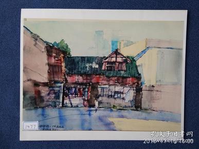 水粉画参赛作品签名照片《安顺老街》作者:罗涛