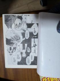 卡通漫画64K:影子刻印(全4册完结)伊藤悠宇超漫画图片流氓图片