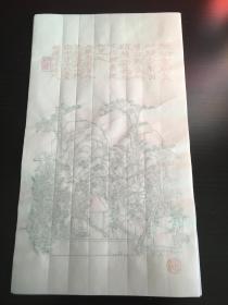 朵云轩早期木板水印 石涛山水笺 精美 5张合售 大16开