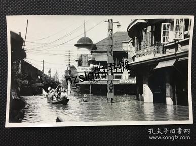 【史料照片】民国武汉水灾时汉口某街道受灾情景、木舟上有军人,可见义比洋行和一极有建筑特色的药店