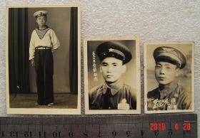 50年代  海陆空  海军  陆军  空军  老照片  像片  共三张
