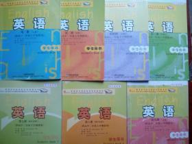 高中英语必修1-5册,高中英语选修6,7册,高中英语全套7本