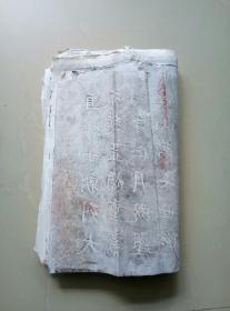 早前拓赵孟頫《虎丘隆禅法师碑》