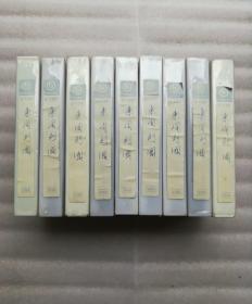 录像带:30集电视连续剧《东周列国》(10盒缺1盒)