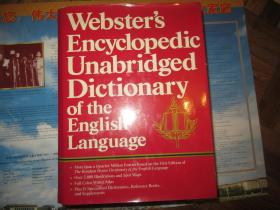 websters encyclopedic unabridged dictionary of the english language巨厚册,带拇指索引