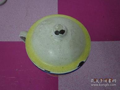 交通部陕南留念搪瓷缸