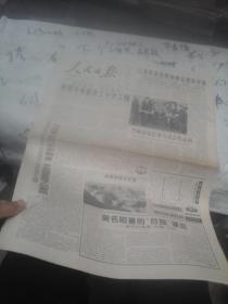 浜烘皯鏃ユ姤2000骞�4鏈�12鏃� 浠婃棩12鐗�