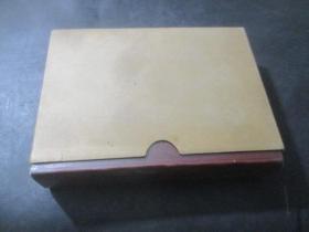 毛泽东选集 一卷本  竖版 1963年一版一印