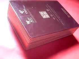 中国电信中华一家中国2010年上海世博会中国省市及港澳台场馆纪念充值付费卡 34张(全)