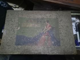 タィト佐藤式 自動洋服裁斷器[東京八木制作部   兩幅合金器件 31.4×20.6厘米]應該為晚晴時期遺物