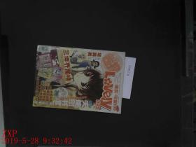 漫友 可爱100 2009.83期