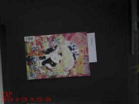 漫友 可爱100 2009.84期