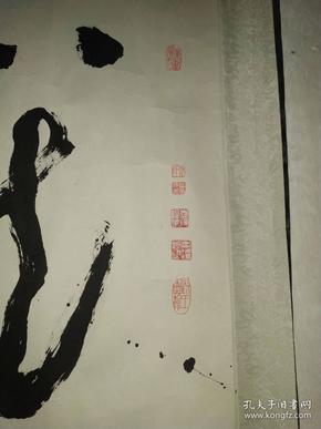 陕西著名已故老书法家刘超老师书法《龙吟虎啸》,永久图片