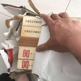 文选全译 5册全