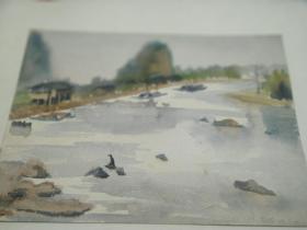 方润秋先生五至60年代水彩画之九:1963年桂林风洞山