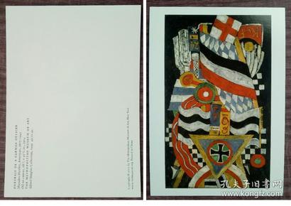 哈特利作品,二手美国原版,美术绘画,品如图