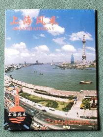 明信片——上海风采【全10枚一套,品相好】中、英文对照