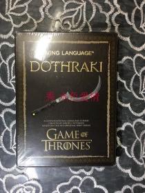权力的游戏 多斯拉克语教程Living Language Dothraki: A Conversational Language Course Based on the Hit Original HBO Series Game of Thrones