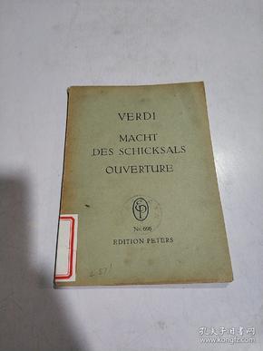 VERDI MACHT DES SCHICKSALS OUVERTURE:《命运的力量》序曲(外文)