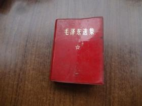 毛泽东选集    一卷本   8品弱   第一页有撕裂粘贴痕迹