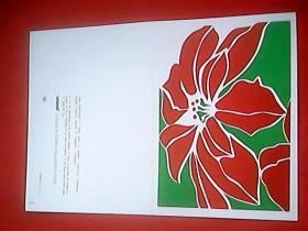 著名院士吴瑞 (植物基因工程创建人之一) 1986年手写贺年卡【共20余字】【名人贺卡收藏】
