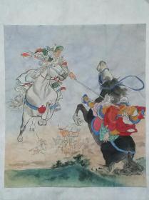 三国演义连环画《长坂坡》封面彩绘