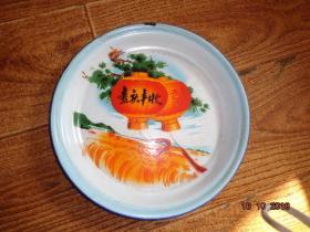 喜庆丰收搪瓷盘
