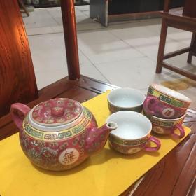 景德镇花茶壶1套(4个小杯)