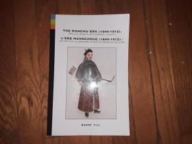 加拿大维多利亚美术馆藏满清时代的中国艺术 the manchu era