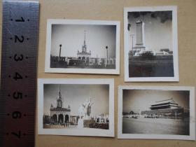 老照片【50年代,北京天安门广场,北京展览馆】4张
