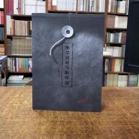 紫禁城最早影像集