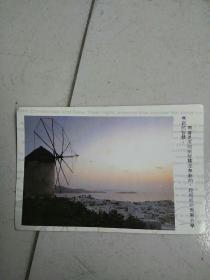 民信片:风景