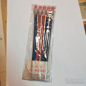 铅笔    山西省平定县一撕得铅笔厂