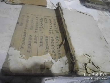 民国线装  医术 (医法圆通)写刻本卷四(86面)