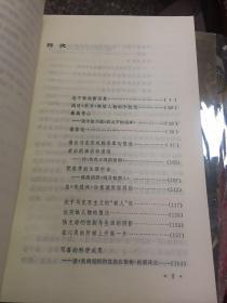 阿里巴巴和四十大盗  【中英文】【已无光盘,印刷精美】