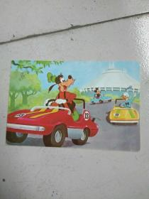民信片:大狗古菲和唐老鸭,米老鼠赛车,看谁先到达终点