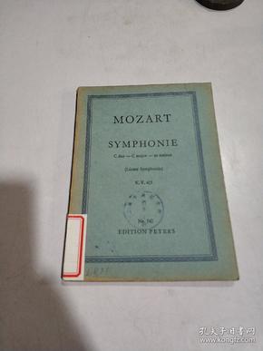 MOZART SYMPHONIE:交响乐C长调(林兹)K.V.425(外文)